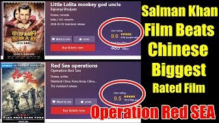 Bajrangi Bhaijaan Fresh Rating Is 9.6 In CHINA And Beats Operation Read Sea Rating