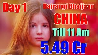 Bajrangi Bhaijaan Collection Day 1 CHINA Till 11 Am