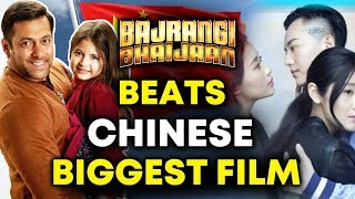 Bajrangi Bhaijaan BEATS CHINA'S BIGGEST FILM Girls 2 | Bajrangi Bhaijaan In China