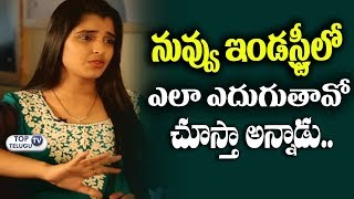 Anchor Shyamala about her first worst experience in Industry | Top Telugu TV