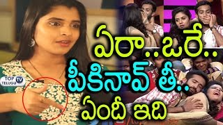 Anchor Shyamala about Patas Show Vulgarity | Anchor Ravi and Sreemukhi | Srimukhi Anchor