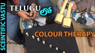 What is Gem Therapy | What is Colour Therapy Healing | Scientific Vastu Tips | Top Telugu TV |