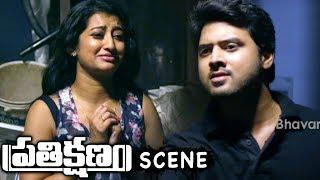 Tejaswini Prakash Imagination To Kill Maneesh - PrathiKshanam Movie Scenes