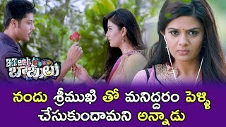 B Tech Babulu Movie Scenes - Ashwini Breaksup - Nandu Meets Sreemukhi and Proposes