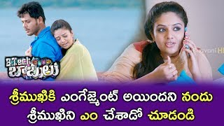 B Tech Babulu Movie Scenes - Sreemukhi Tells About Her Engagement To Nandu - Sreemukhi Hugs Nandu