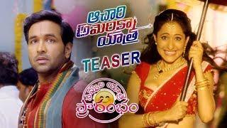 Achari America Yatra Movie Teaser - Manchu Vishnu, Pragya Jaiswal - Bhavani HD Movies