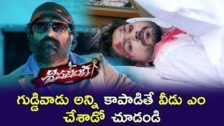 Shakthi Saves Blindman - Blindman Kills Shakthi Vasu - 2018 Telugu Movie Scenes