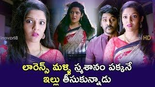 Lawrence Investigation On Shakthi - Ritika Singh Test On Lawrence - 2018 Telugu Movie Scenes
