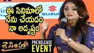 Natasha Doshi Speech At Jai Simha Movie Pre Release Event - Balakrishna, Nayantara