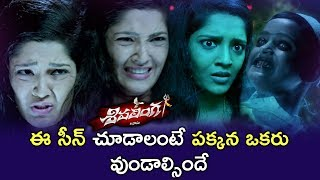 Lawrence Visits Shakti Accident Spot - Ritika Singh Sees Ghost - 2018 Telugu Movie Scenes