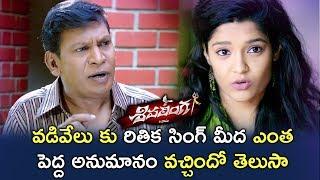Vadivelu Doubts On Ritika Singh - Vadivelu Tells About Ritika To Lawrence - 2018 Telugu Movie Scenes