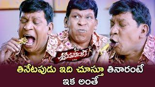 Vadivelu Eats Biryani - Vadivelu Lawrence Comedy Scene - 2018 Telugu Movie Scenes