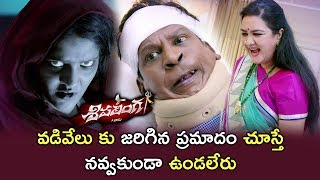 vadivelu comedy mp4 free download