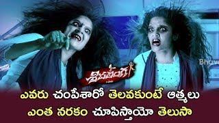 Ritika Singh Kills The Accused And Tells About Shakthi - 2018 Telugu Movie Scenes