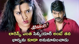 Pradeep Rawath Tells About Ritika - Lawrence Doubts On Ritika Singh - 2018 Telugu Movie Scenes