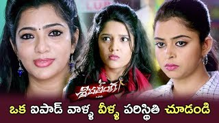 Theif Stoles Ritika Ipad - Ritika Singh Tells About Shakthi - 2018 Telugu Movie Scenes