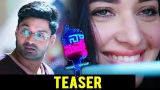 Naa Nuvve Movie Teaser - Naa Nuvve Movie Glimpse - 2018 Telugu Movie Teasers - Kalyanram, Tamannaah