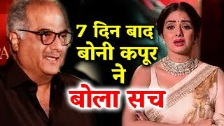 Boney Kapoor Reveals Everything About SRIDEVI - What Happened That Night?