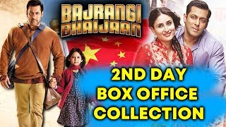 Bajrangi Bhaijaan In CHINA 2nd Day Collection - Box Office Prediction