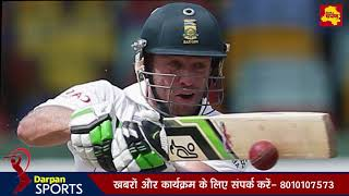 Australia vs South Africa Ist Test Match HIGHLIGHTS | Exclusive