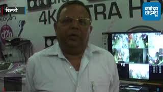 इलेक्ट्रॉनिक शोरूम से 26 एलईडी चोरी, CCTV में कैद