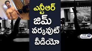 Jr NTR Gym Workouts Video | JR NTR GYM Workout Video | #JRNTR28 | Celebrities Gym Workout Videos