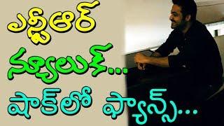 Jr Ntr Slim Look In Trivikram srinivas Movie Leaked Trivikram | rectv india