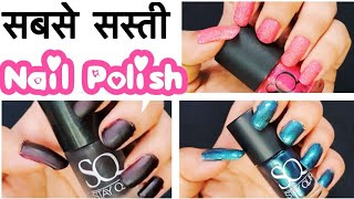 Affordable???? Nail Paints in India - NO Toxins - start Rs.50 | Stay Quirky Nail Paints | JSuper kaur