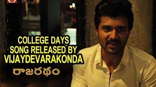 College Days Song Released by Vijaydevarakonda -  Nirup Bhandari | Anup Bhandari