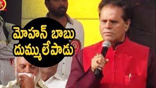 T Subbarami Reddy Makes Fun of Mohan Babu | TSR Kakatiya Cultural Festival
