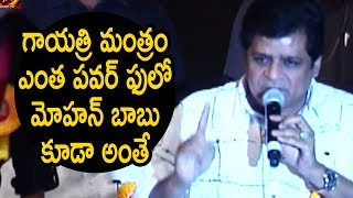 Ali Reveals Shocking Facts about Mohan Babu | TSR Kakatiya Cultural Festival