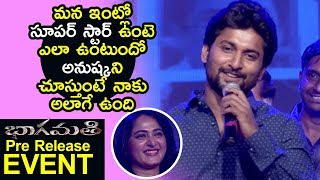 Actor Nani Emotional Speech | Bhagmati Movie Pre Release Event | Bhavani HD Movies