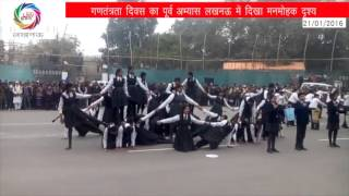 Republic day rehearsal in lucknow, 21 January 2016