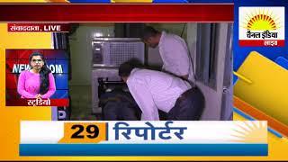 शराब के नशे में धुत दो युवको सुनील और रिंकू की सड़क हादसे में मौत #Channel India Live