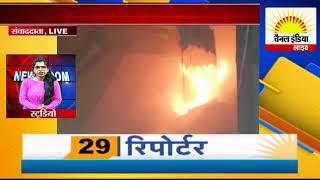 हापुड में कपड़े के गोदाम  में शॉर्ट सर्किट के चलते अचानक  भीषण आग #Channel India Live