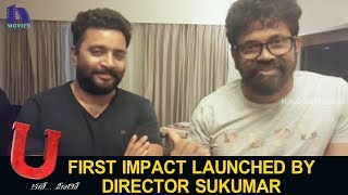 U Movie First Impact Launched By Director Sukumar || Bhavani HD Movies