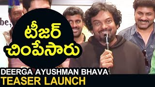 Puri Jagannadh Speech About Deerga Ayushman Bhava Movie Teaser || Bhavani HD Movies