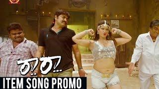 Raa Raa Video Song Promos - Item Song - Srikanth, Naziya