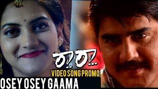 Raa Raa Video Song Promos - Osey Osey Gaama Video Song - Srikanth, Naziya