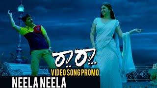 Raa Raa Video Song Promos - Neela Neela Video Song - Srikanth, Naziya