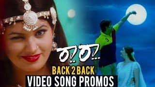Raa Raa Video Song Promos - Back To Back - Srikanth, Naziya