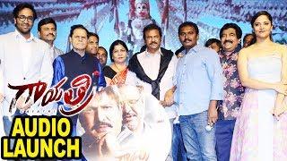 Gayatri Movie Audio Launch || Mohan Babu || Manchu Vishnu || Shriya Saran || Bhavani HD Movies