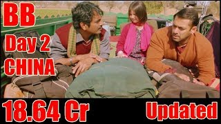 Bajrangi Bhaijaan Collection Day 2 In CHINA UPDATED