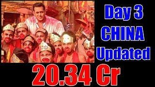 Bajrangi Bhaijaan Box Office Collection Day 3 In CHINA Updated
