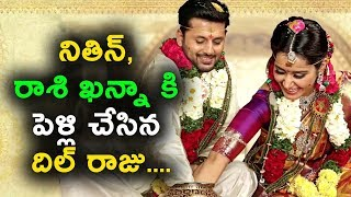 Nitin Srinivasa Kalyanam Movie 2018 Nitin Rashi Khanna Dil Raju Movie 2018 Daily Postera Video Id 3c1497977532 Veblr Mobile