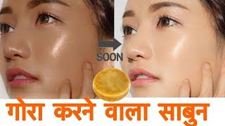 DIY Orange Soap for Fair Skin | Skin Whitening - Summer Skin Care | Remove Sun Tan | Jsuper Kaur