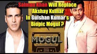 Salman Khan Will Replace Akshay Kumar In Gulshan Kumar's Biopic Mogul ? || Gulshan Kumar's Biopic