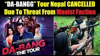 Salman Khan's 'Da-Bangg Tour' Cancelled After Security Threat || Salman Khan's Nepal Tour Cancelled