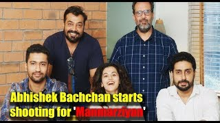 Abhishek Bachchan starts shooting for 'Manmarziyan' || Abhishek Fears To Face Camera After 2 Years