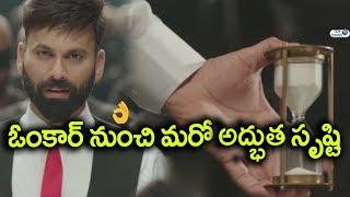 Sixth sense Teaser launched by Vinayak   Ohmkar   Star Maa   Top Telugu TV